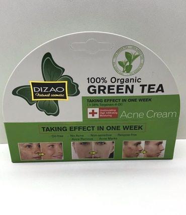 kakao - Azərbaycan: Kakao tozuyla yaşıl çayı (həmçinin paket çaydan istifadə etmək olar