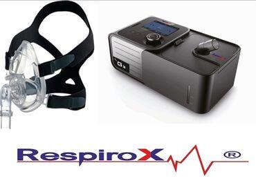 Ивл Бипап аппаратRespiroX G3 производство ТурцияНовый в комплекте с