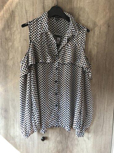 Primark bluza, br 42, ima secene rukave u predelu ramena. Potpuno nova - Belgrade