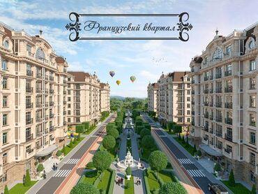 туры в дубай из бишкека 2020 цены в Кыргызстан: Элитка, 3 комнаты, 112 кв. м Бронированные двери, Видеонаблюдение, Лифт