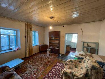 ������������������ ������ �� �������������� в Кыргызстан: 54 кв. м, 3 комнаты, Сарай, Забор, огорожен