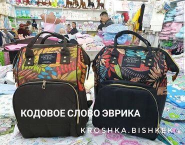 """Осенняя коллекция  От бренда ⚜ """" MOJOYCE """" ⚜ У сумочки три отсека с"""