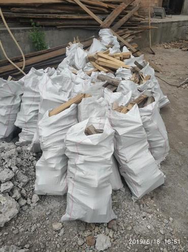 Продаю дрова в мешках. 150сом мешок. доставка по городу. в Бишкек