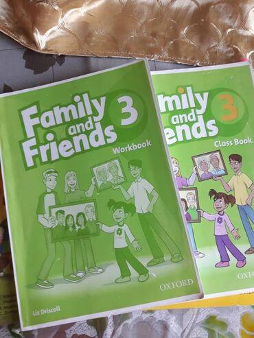 Family and friends 3оксфорд 250 состояние хорошое английский Class
