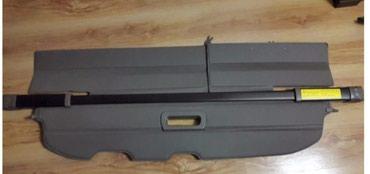 Шторка багажника Gx 470-460 новая ТЕЛ  в Бишкек