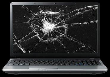 Bakı şəhərində Noutbuk ekran 15,6 / 15.6 / LCD