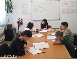 АНГЛИЙСКИЙ ЯЗЫК и FLEX в Бишкек