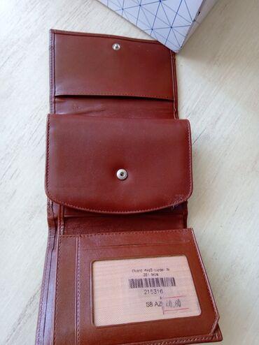 Мужской кошелек. Цена 30 ман