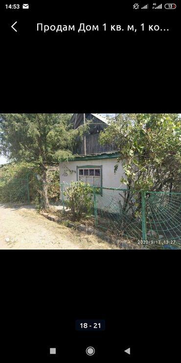 домик на колёсах в Кыргызстан: Продам Дом 5 кв. м, 1 комната