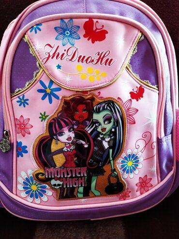 Рюкзаки - Беловодское: Детский рюкзак.Мы В Биловодске