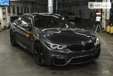BMW - Токмак: BMW 530 3 л. 2020