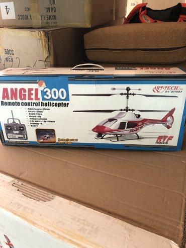 qirmizi-bodiklr - Azərbaycan: RC ANGEL 300 uzaqdan idare olunan helikopter RC