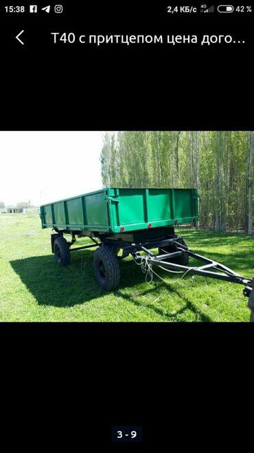 запчасти фольксваген т4 в Кыргызстан: Продаю трактор т40 с прицепом в идеальном состоянии