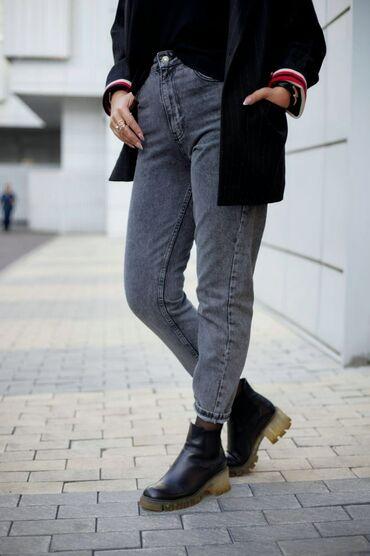 морозильник бишкек дордой Кыргызстан: Джинсы МОМ  А вы нашли идеальные джинсы?!  Производство Турция  100% c
