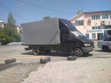 Портер такси. Портер такси. Портер такси. в Бишкек
