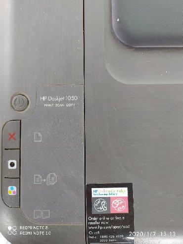 - Azərbaycan: Printer.Skayner.Kseroks. 3 u birinde.Az islenib.3 4 defe. Printer