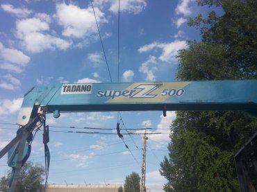 Кран манипулятор Услуги . Грузопод. в Бишкек