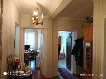 кду 2 бишкек в Кыргызстан: Продается квартира: 2 комнаты, 54 кв. м