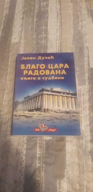 Za auto - Srbija: Blago Cara Radovana Knjiga o sudbini Jovan Ducic Potpuno nova knjiga