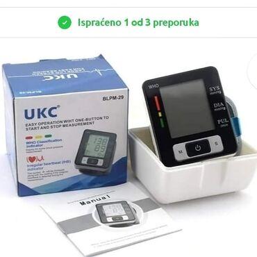 Medicinski proizvodi - Srbija: Aparat za pritisak