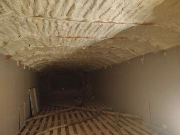 Услуги - Каракол: Утепление стен пенополиуретаном. Пенополиуретан