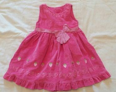 платье для мамы и дочки на годик в Кыргызстан: Сарафанчик на годик. Одевали один раз на праздник