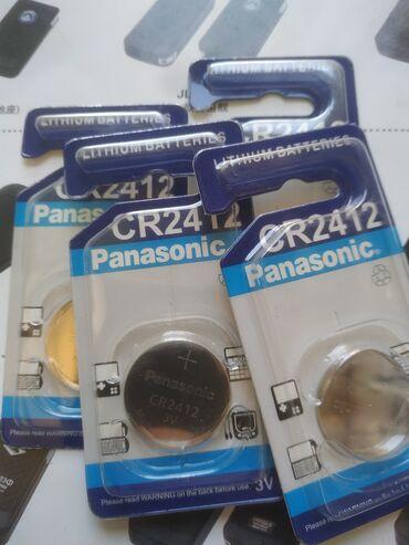 пульт для машины в Кыргызстан: Батарейки для авто пульта CR 2412 CR 2430 CR2450 И. д виды батарейки