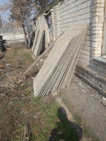 морозильные камеры бу в Кыргызстан: Куплю куплю куплю бу шифер куплю бу шифер куплю бу шифер куплю бу шифе