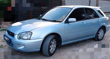 Автомобили в Бишкек: Subaru Impreza 1.5 л. 2004