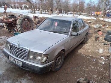 Транспорт - Кызыл-Суу: Mercedes-Benz W124 2.6 л. 1987 | 255686 км