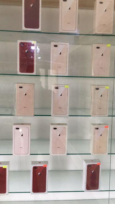 Apple Iphone σε Αχαρνές: Ta tiléfona diatíthentai chondriká kai leptomerós