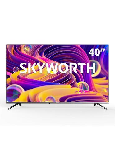 Телевизор skyworth 40e20s - больше, чем просто телевизор! Разрешение