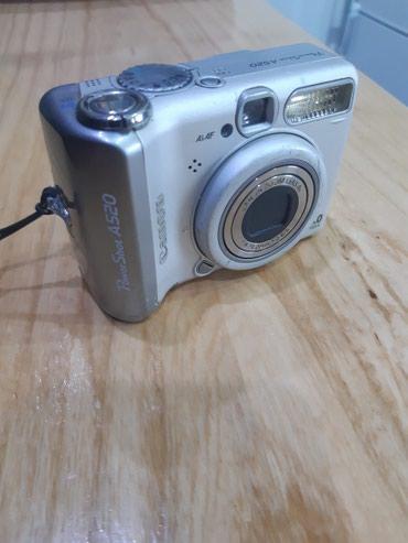Canon Power Shot A520. Aparat je malo koriscen. Prodajem jer mi nije - Smederevska Palanka