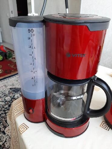 колба для кофеварки vitek в Кыргызстан: Кофеварка vitek практический новый . кофе заваривали пару раз