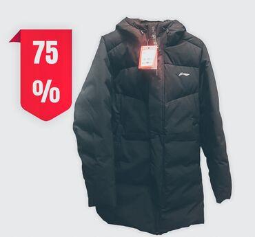 chernaja kozhannaja kurtka в Кыргызстан: Куртка зимняя LI-NING размер XL с огромной скидкой! Не сковывает в дви