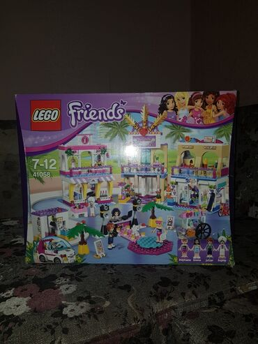 Продаю Лего городок в оригинале,все детали на месте!Торг уместен