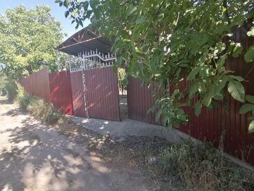 Недвижимость - Норус: 900 кв. м 2 комнаты, Гараж, Парковка, Сарай