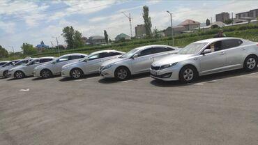 Региональные перевозки, В аэропорт, Каракол, Иссык-Куль, Чолпон-Ата Легковое авто | 4 мест
