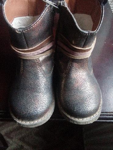 Dečija odeća i obuća - Pirot: Cizmice za devojcicu br.22, vrlo malo nosene nemaju ostecenja