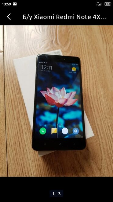 Б/у Xiaomi Redmi Note 4X 32 ГБ Черный