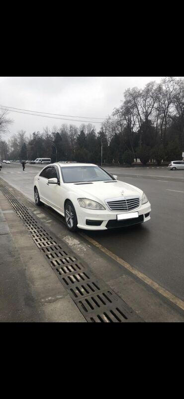 juki швейная машина цена в Кыргызстан: Mercedes-Benz S-Class 5.5 л. 2006 | 200000 км
