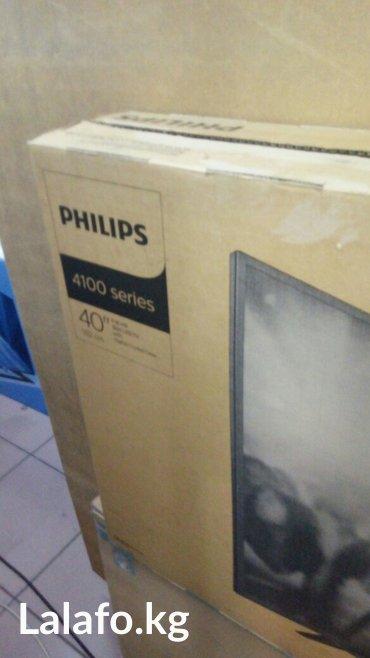 Телевизор philips 40 дюйм. 102 см, Новинка! в Бишкек