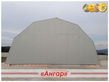Ангары, склады, цеха, зернохранилища в Душанбе
