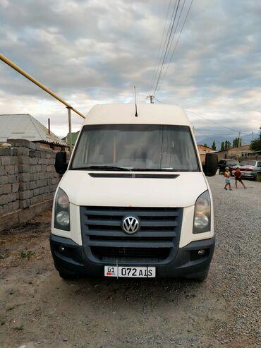 Услуги - Талас: Региональные перевозки, По городу, Иссык-Куль Автобус   20 мест