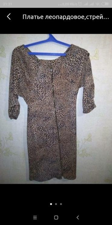 Платье леопардовое,стрейч.42-46.Замок по спинке.Рукав 3/4.600с. в Бишкек