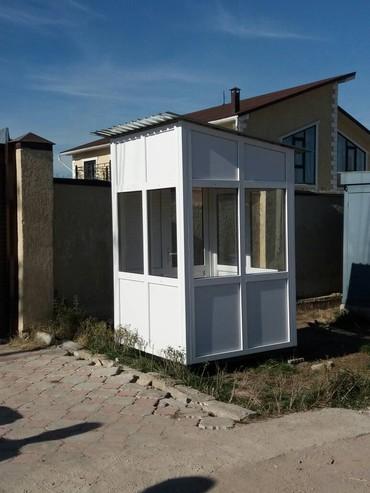 Охранные будкиОхранные будки из пластикового профиля на заказ- Теплые-