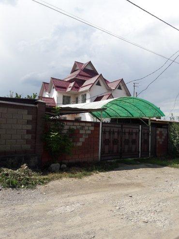 защитное стекло meizu pro 6 plus в Кыргызстан: Продам Дом 268 кв. м, 6 комнат
