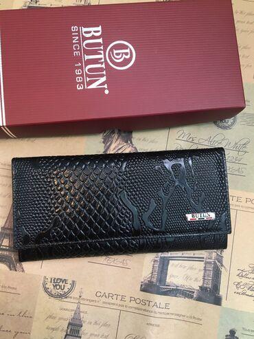 Сумки в Лебединовка: Женский тонкий кошелек, фирма BUTUN
