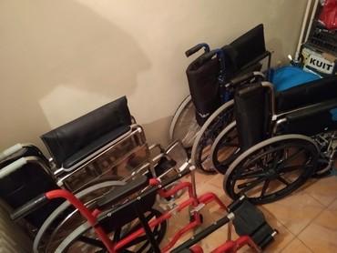 Инвалидное кресло в Бишкек