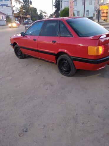 195 объявлений: Audi 80 1.8 л. 1989